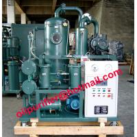 China Transformer oil regeneration machine,insulation oil purifier plant,oil purification wholesale