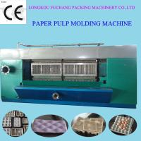 China Roller Type Pulp Molding Machine Paper Pulping Egg Tray Machine wholesale