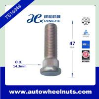 China ASTM 5140 Steel M12 - 1.5 * 32 Thread Wheel Stud Knurl  47mm Length 10.9 Grade wholesale