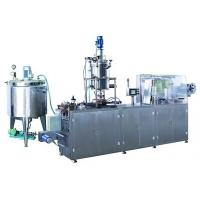China DPB liquid blister packing machine wholesale