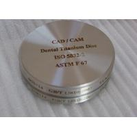 Quality Dental CAD/CAM titanium block implant ti blank pure titanium disc Ti/ Ti-Gr5/ Ti-G for sale