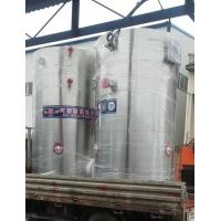 China CLSH Series high efficiency oil fired boiler Normal Hot Water Boiler wholesale