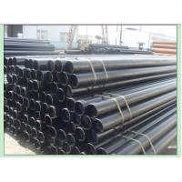 China Alloy Steel Seamless Welded Pipe ASTM A335 P5 P9 SCH 5X - SCH 160 BE / PE End wholesale