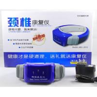 China Medical Instrument:  Neck Therapy Instrument wholesale