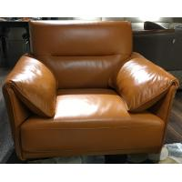 China Office Leather Sectional Sofa Bed / Contemporary Leather Reclining Sofa wholesale