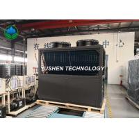 China Industrial Heat Pump Heating And Cooling , Large Cold Climate Heat Pump wholesale