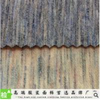 China COLOUR KNIT JEAN FABRIC SPRING AND SUMMER CLOTHING SPANDEX JEAN PANTS FABRIC wholesale