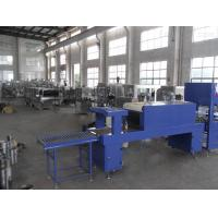 China Electric Automatic Shrink Wrap Machine / Production Line CE ISO And SGS on sale
