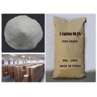 China Feed Grade L-Lysine 98.5% for Animal feed additive animal fodder wholesale