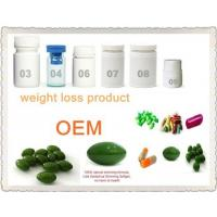 China Oem Slimming Capsules, Private Label Service For Slimming Pills wholesale