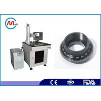 China Economic 10W Metal / Plastic / Fiber Laser Marking Machine For Mobile Phones Buttons on sale