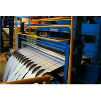 China Hydraulic Steel Coil Slitting Line , Rolled Steel Sheet Slitting Machine on sale