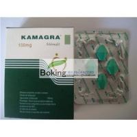 China Cheap Kamagra Tablets 100mg Online Wholesale on sale