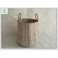 China rush storage tubs,Rush and paper hand woven storage basket  with handle, round shape, hamper wholesale