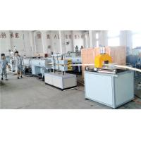 China pipe extrusion line 16-63mm PVC CPVC UPVC pipe extrusion line wholesale