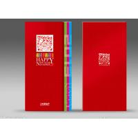 China greeting cards for men luxury greetings cards wholesale