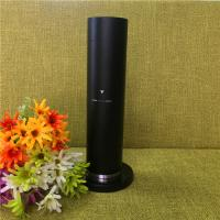 China 130ML Refilled Oil Air Scent Machine / Aluminum Automatic Fragrance Diffuser wholesale