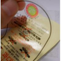 China Printed Clear Polyester Sticker Labels for Bottle / Food / Apparel /Cosmetic wholesale