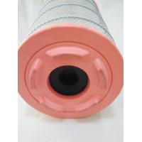 China supply high-quality air filter wholesale