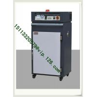 China Plastics Tray Cabinet Dryer / Tray Cabinet Dryer Price wholesale