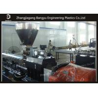 China PA6/6.6 Two Stage Plastic Granulating Machine Production Line 1 Year Warranty wholesale
