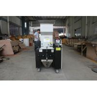China white noiseless & medium Speed Plastic Granulator Producer recycling
