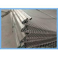 China 45# , 65mn Woven Wire Screen Mesh For Stone Vibrating Shot Blast Cleaning Surface Treatment wholesale