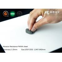 China Super Hardness Hard Coated Acrylic Sheet for industrial equipment covers wholesale