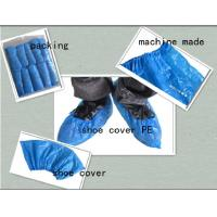 China PE CPE PP Non Slip Disposable Shoe Covers Blue Rainproof 1.5G~7G Weight wholesale