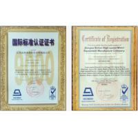 CHANGZHOU RUNLAI IMP AND EXP CO. LTD. Certifications