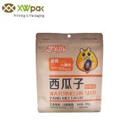 China Customized Brown Kraft Paper Packaging Bags Resealable Mylar Bags With Ziplock wholesale