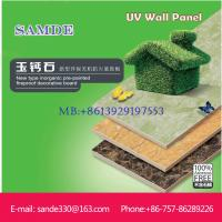 China Imitated marble tile(calcium silicate decorative board) 2440*1220*6/8/9mm wholesale