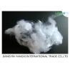 China 2.5D X 64MM Non Woven Polyester Fiber , Hollow Conjugated FiberFor Felts / Carpets wholesale