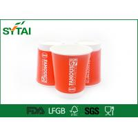 China 8 Oz Custom Logo Double Wall Paper Cups  ,Take Away White Paper Cup wholesale