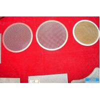 China multilayer Stainless Steel Disc Filter Screen mesh/filter disc mesh wholesale
