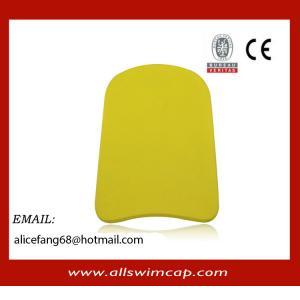 China swimming board Kick board wholesale
