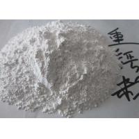 China Heavy Calcium Carbonate Coating Additives High Whiteness For Rubber Industry wholesale