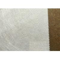 Customized Size Lightweight Fiberboard High Elasticity Good Heat And Sound Insulation