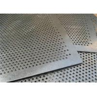 China Architectural Perforated Metal for Guard / Ceiling / Building Facades / Curtain Wall on sale