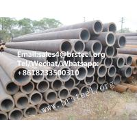 China api 5l standard seamless pipe for oil and gas wholesale