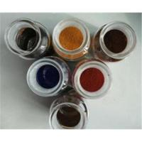 Buy cheap Iron Oxide Red/Yellow/Black/Green from wholesalers