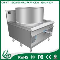 China 30kw H600mm soup filling machine for Most UK Hotel wholesale