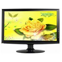China 24 Inch LCD Monitor for Computer Use/HDMI Interface on sale