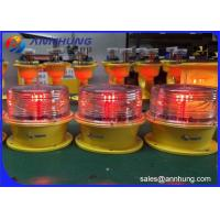 China NVG Compatible Infrared LED Light With Low Power Consumption For Airport Taxiway wholesale