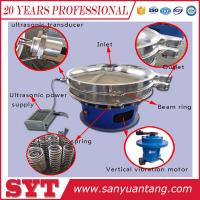 China Caseinate powder sieving machine / Food ultrasonic vibrating screen price wholesale