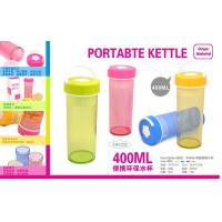 China PORTABLE DRINKING CUPS WITH TEA STRAINER - 4 ASSORTED TRANSPARENT COLORS wholesale