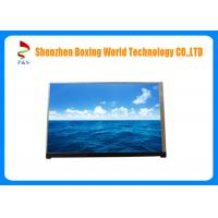 China High Resolution TFT LCD Module 10.1 Tft Display 1024 X ( RGB) X 600 Pixels For Navigation wholesale