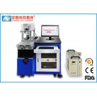 China Printing Number / Date / Logo UV Laser Engraving Machine with Purple Light on sale
