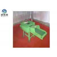 China 74 Kg Agriculture Chaff Cutter Cattle Feed Cutting Machine 1100 * 500 * 850mm wholesale