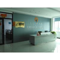 LEIMAN LIGHTING (DONGGUAN) TECH. LIMITED